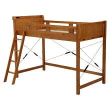 木製フレームハイロフトベッドウッドすのこ床板ベットフレームシングルライトブラウン色床面高さ119.5