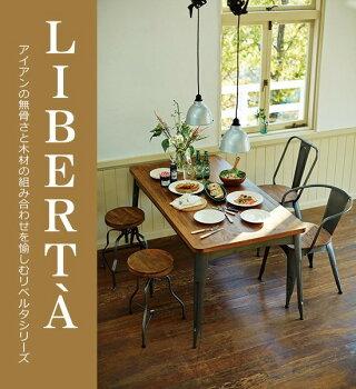アイアン(鉄製)ダイニングセット80幅テーブル+椅子2脚セットLIBERTA(リベルタ)シリーズRT-2906+RC2901