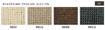 布張りハイバックチェア日本製