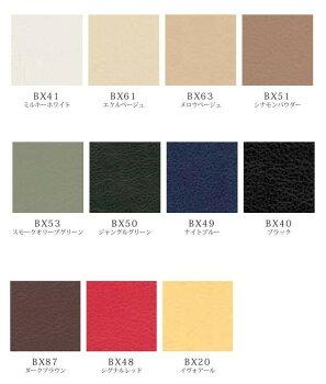 ソフトレザー(合成皮革)張りパーソナルチェアー/イージーチェア—、フットレスト(脚置き)内蔵11色対応国産品(日本製)完成品