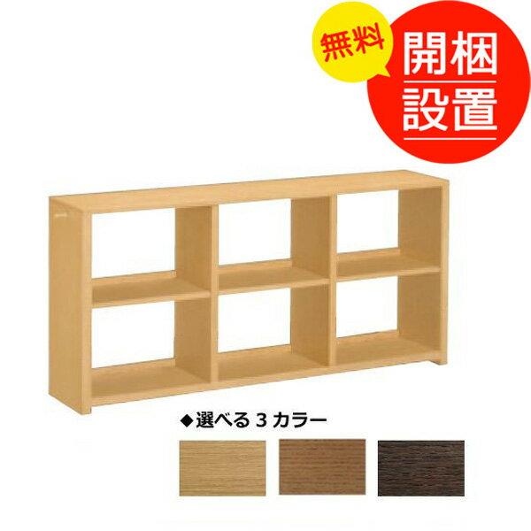 搬入設置 ユーティリティ(UTILITY) カリモク 書棚 150センチ QS5082 3色対応:さぬきや 家具とインテリアのお店