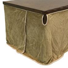 中掛け毛布長方形135×80巾コタツ用ハイタイプ(高脚)ダイニングこたつ用ふとん
