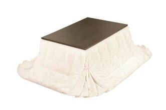 小型長方形こたつ薄掛布団120巾こたつ用フィリップアイボリー色