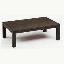 こたつテーブル/コタツ/テーブルモダンこたつ渚120長方形120幅L-022