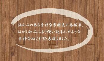 ハイタイプこたつ/ダイニングコタツセット山城TL90+回転式チェア(亜彩)2脚90センチ巾正方形3点セット国産品(本体)