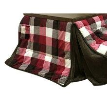 ハイタイプこたつ布団/ダイニングコタツふとん長方形120×80巾こたつ用薄掛け布団ジャーナル265ハイタイプ