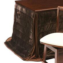 ハイタイプ/ダイニングこたつ布団正方形80巾コタツ用ナイン80薄掛け布団