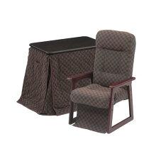 ハイタイプ高脚こたつ一人用デスクコタツこたつ80×50センチ幅、長方形+椅子+布団の3点セットダークブラウン色