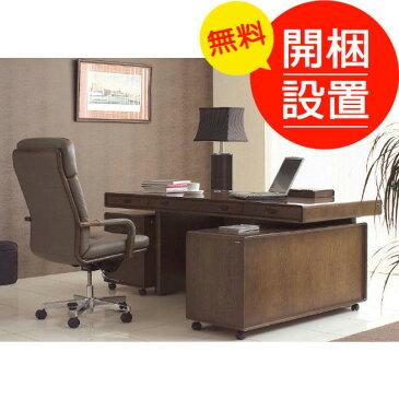 搬入設置 カリモク パソコンデスク/書斎デスク 幅176cmデスク+デスクキャビネット+サイドチェスト(左袖用) 3点セット