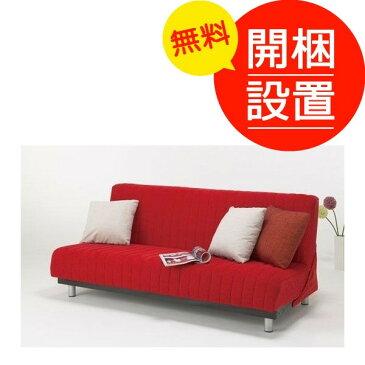 【搬入開梱設置】 布張りソファベッド スイミーM2 ショートサイズ レッド色 フランスベッド社製 安心、信頼の国産品(日本製)です。