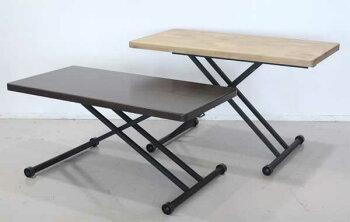 天然木無垢材天板リフティングテーブル120巾2色対応