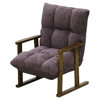 座椅子肘付リクライニング高座椅子NA-062PAパープル色(紫色)