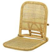 和風座いす 籐(ラタン)折りたたみ式座椅子 S-11