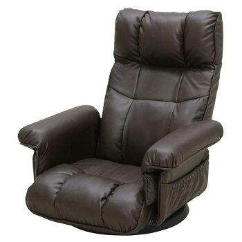 肘掛付回転座椅子座いす合成皮革張り座椅子ガス圧無段階リクライニング肘付きヘッドギヤ角度調整ZF-600ブラック色