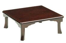 和風折れ脚座卓テーブル75角、正方形HIME(ひめ)天然杢ブビンガ