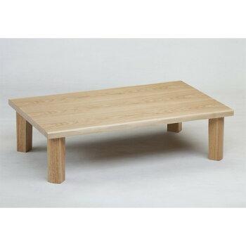 テーブル/座卓/座敷机天然杢新和風座卓うづくり天然NB150巾ネジ止め脚日本製