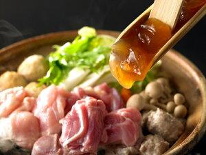 【コラーゲン10,800mg含有】三和の純鶏名古屋コーチン 鶏コラーゲンスープ