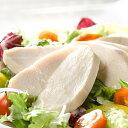 【期間限定ポイント5倍】サラダチキン 送料無料 お得な大容量 しっとりやわらかサラダチキン(プレーン)10個セット 創業明治33年さんわ 鶏三和 鶏肉 3