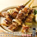 【送料無料】三和の純鶏名古屋コーチン ねぎま焼鳥串(12本) 創業明治33年さんわ 鶏三和 地鶏 鶏肉 未加熱品