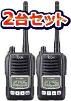 【送料無料】5W無線機2台セット《IC-DPR6×2》(アイコム/業務用簡易無線機)資格不要のハイパワーデジタルトランシーバーがオールインワンパッケージで2台セットに!