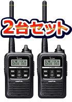【送料無料】【新製品】無線機2台セット《IC-DPR3》(アイコム/業務用簡易無線機)資格不要!1Wデジタルトランシーバーのオールインワンパッケージを2台セットで!