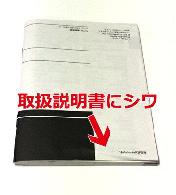 【中古品】【新古品】【送料無料】《IC-4110》ブラック(アイコム/特定小電力トランシーバー)未使用品