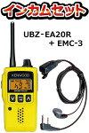 ��UBZ-EA20R,EMC-3�ե��ॻ�åȡ�������̵���ۡʥ��å�/���꾮���ϥȥ���С���ñ3������1�ܤ�Ư�������ͥ롼�פ�Ȥ����ȵ���������פη��̾����ȥ���С�����ۥ�ޥ������åȡ���UBZEA20R��