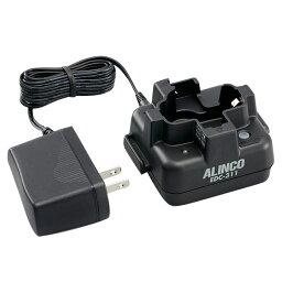 《EDC-311A》(アルインコ/シングル急速充電器セット)特定小電力無線機 DJ-P321用