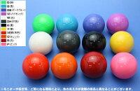 基板タイプジョイスティックレバー/平鉄板/シャフトカバー付【JLF-TP-8YT-SK】