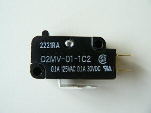 オムロン製マイクロスイッチ[押圧25g]【D2MV-01-1C2】