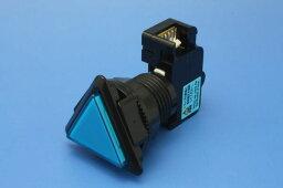 照光式押しボタン薄型30φ三角(リードスイッチ一体型)(LEDランプ)【OBSA-30US】