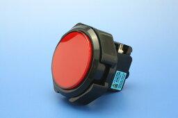 照光式押しボタン薄型60φ丸型(旧型ランプホルダー)(LEDランプ)【OBSA-60UM】