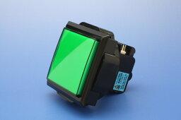 照光式押しボタン薄型60φ正方形(リードスイッチ一体型)(LEDランプ)【OBSA-60UK】