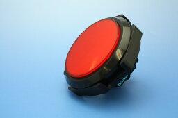 照光式押しボタン薄型100φ丸型(旧型ランプホルダー)(ランプ無し)【OBSA-100UM】