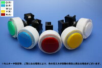 照光式押しボタン薄型クリア45φ(マイクロスイッチ一体型)(LEDランプ)【OBSAX-C45UM】