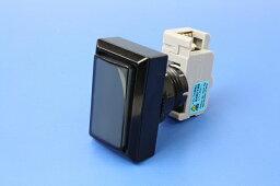 照光式押しボタン薄型45φ長方形 スモーク(リードスイッチ一体型)(ランプ無し)【OBSA-45UK-K/W-DFLN】