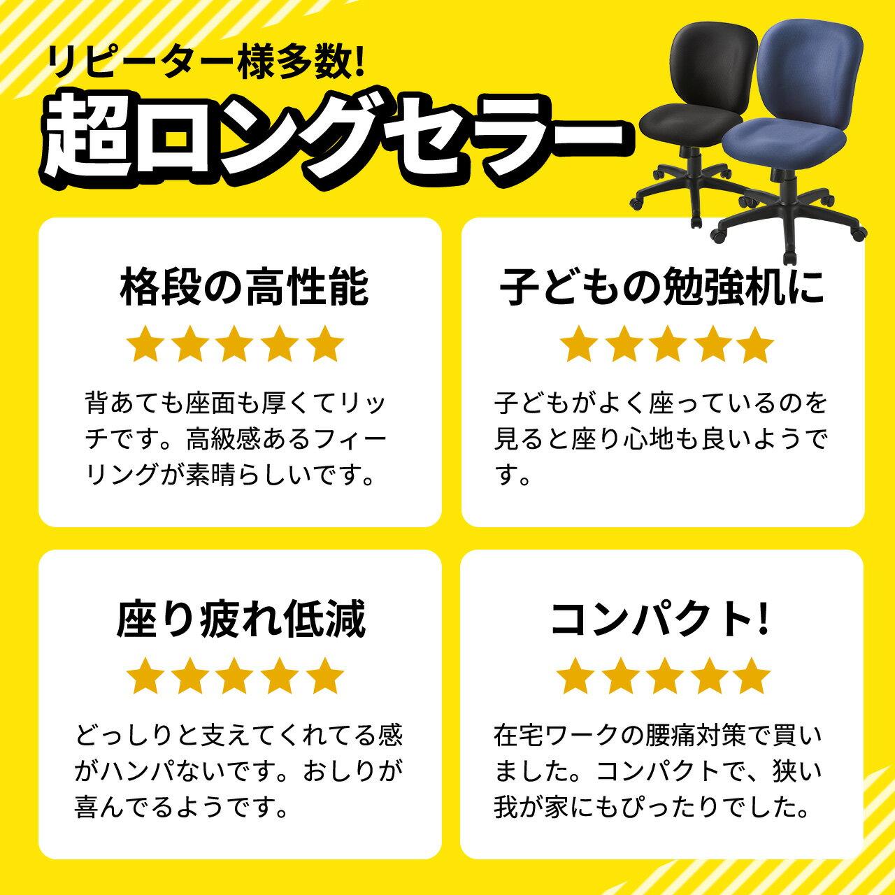 オフィスチェア低反発クッションロッキングキャスター事務椅子学習椅子ブラックブルーワークチェアデスクチェアパソコンチェア会社会議学校勉強
