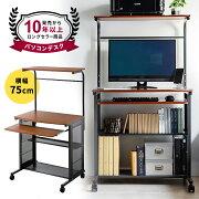 パソコン コンパクト キーボード テーブル キャスター サンワダイレクト