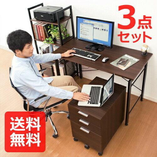 パソコンデスク + 4段シェルフ + 3段サイドチェストのセット 120cm幅 3点セット 木...