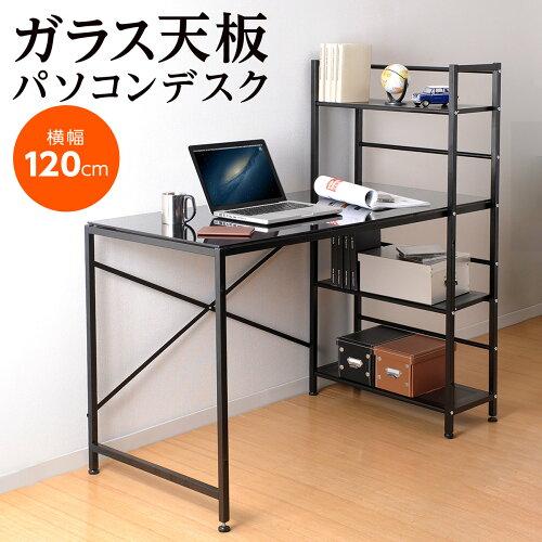 ガラス天板 パソコンデスク ブラック ホワイト 120cm幅 高級感あるガラス素材 本棚付 ブックシェル...