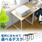 シンプルワークデスク オフィス シンプル ホワイト コンパクト パソコン アドレス サンワダイレクト