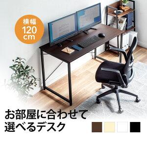 シンプルワークデスク オフィス シンプル ホワイト パソコン アドレス サンワダイレクト