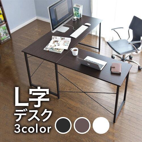 パソコンデスク L字型 木製 幅150cm+90cm コーナーデスク[100-DESKH011]【サンワダ...