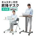 100 erd007 - テレワークにおすすめ!オットマン付き椅子・チェア5選。腰痛にお悩みの方必見!