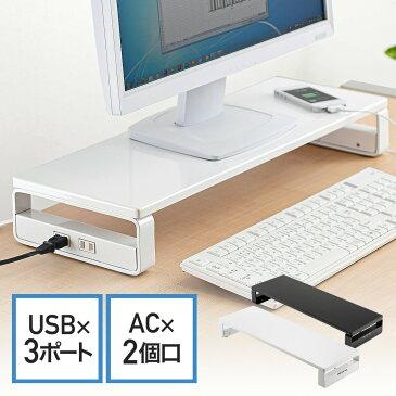 机上台 モニター台 モニタースタンド USB ハブ付き 幅60cm 奥行20cm ブラック ホワイト 机上ラック 液晶モニター台 パソコン タップ
