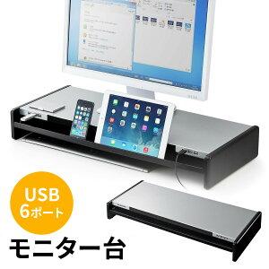 机上ラックiPad&スマホスタンドになる収納トレイ付USBハブ付幅70cm×奥行き30cm引き出し付液晶モニター台液晶スタンド机上台