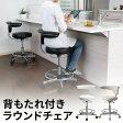 【送料無料】デザインチェア レザーチェア キャスター付 背面が背もたれや肘掛けにもなる2WAYタイプ オフィスチェア 椅子 [100-SNC019]【サンワダイレクト限定品】