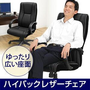 オフィスチェアPUレザーチェアハイバックロッキングパソコンチェアデスクチェアofficechair