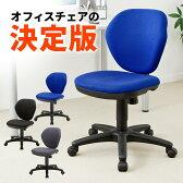 【送料無料】オフィスチェア ロッキング ブラック・ブルー・グレー リクライニング デスクチェア キャスター付 事務椅子[100-SNC025]【サンワダイレクト限定品】