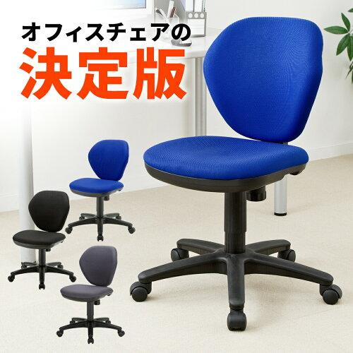 オフィスチェア ロッキング ブラック・ブルー・グレー リクライニング デスクチェア キャスター付 ...